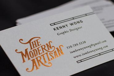 Stampa online The Modern Artisan