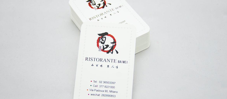 Card Chinese restaurant